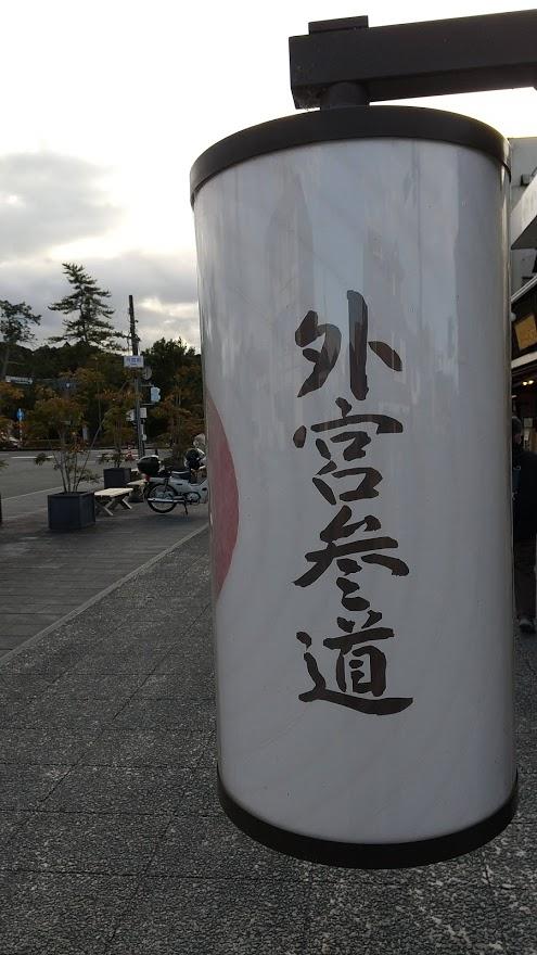 f:id:ishiyan8:20210101154313j:plain