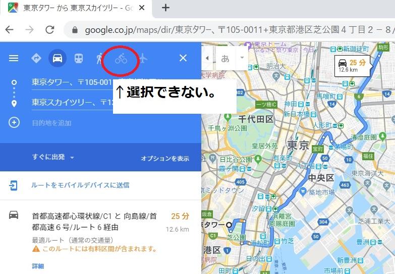 f:id:ishiyan_kin:20200117090934j:plain