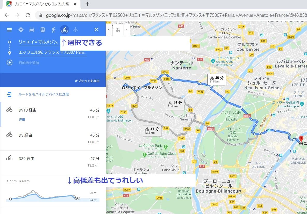f:id:ishiyan_kin:20200117091509j:plain