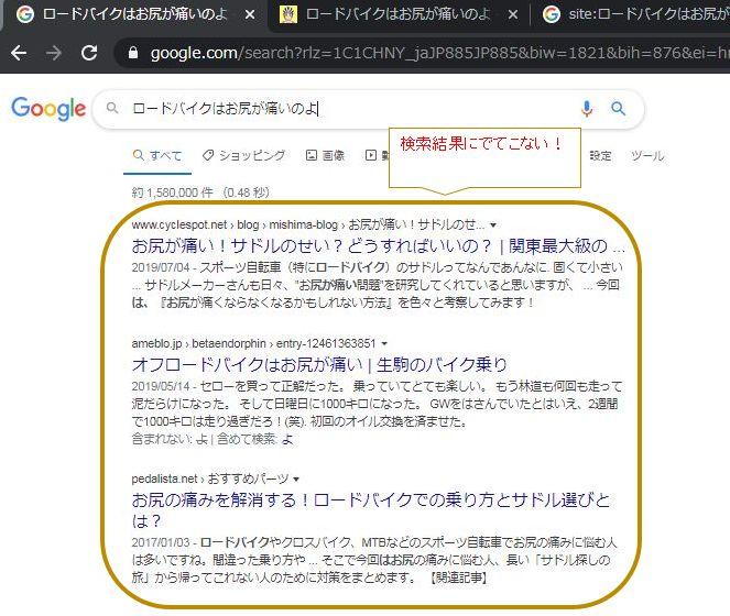 f:id:ishiyan_kin:20200128171002j:plain