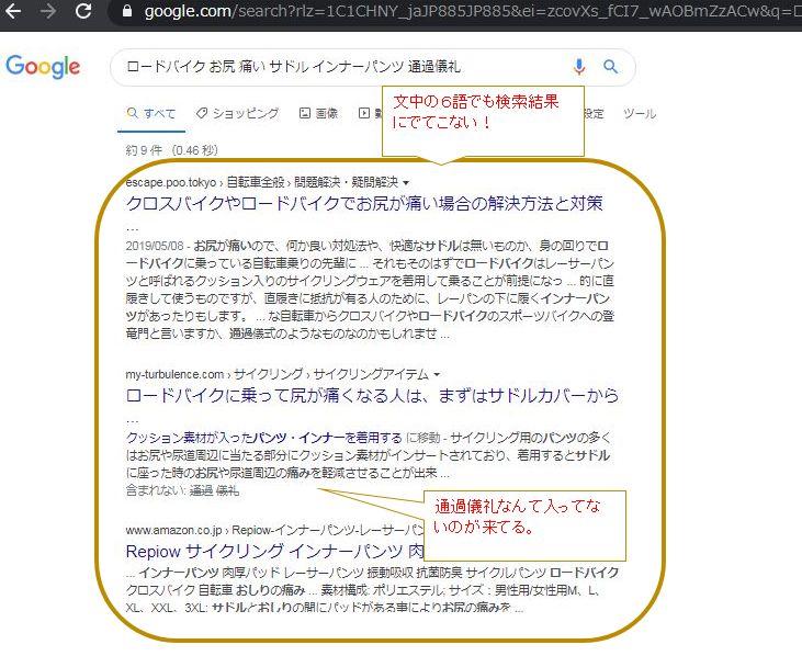 f:id:ishiyan_kin:20200128171848j:plain