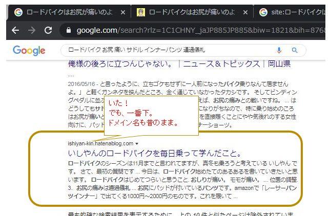 f:id:ishiyan_kin:20200128172318j:plain
