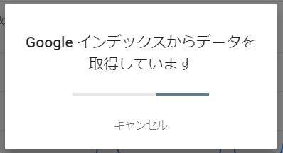 f:id:ishiyan_kin:20200128174600j:plain