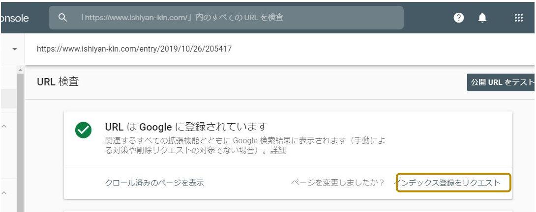 f:id:ishiyan_kin:20200128174828j:plain