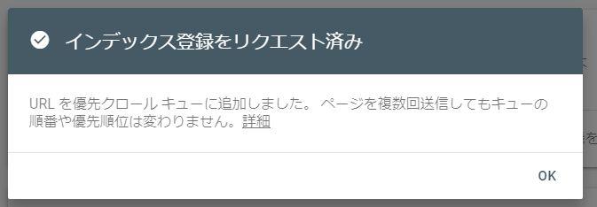 f:id:ishiyan_kin:20200128175434j:plain