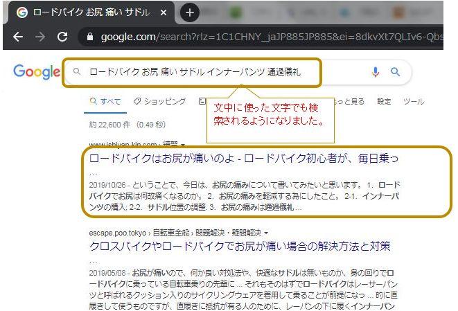 f:id:ishiyan_kin:20200128180200j:plain