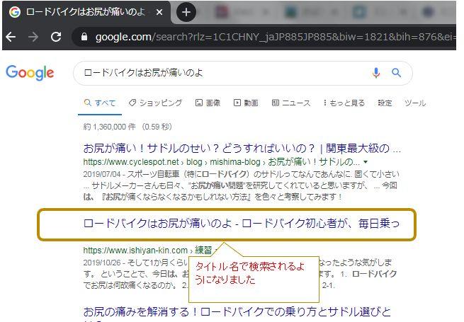 f:id:ishiyan_kin:20200129002443j:plain