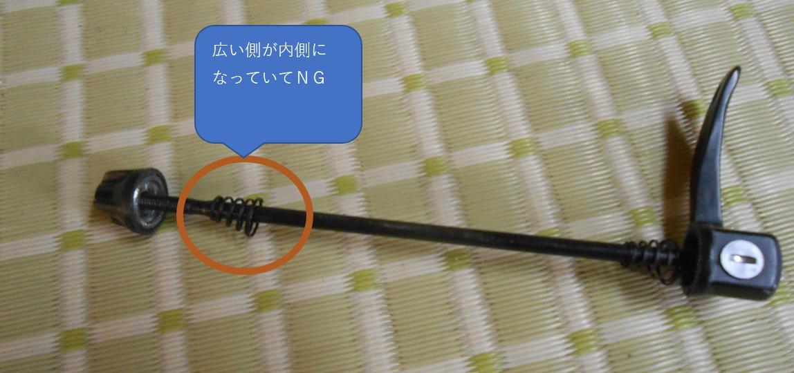 f:id:ishiyan_kin:20200204214504j:plain