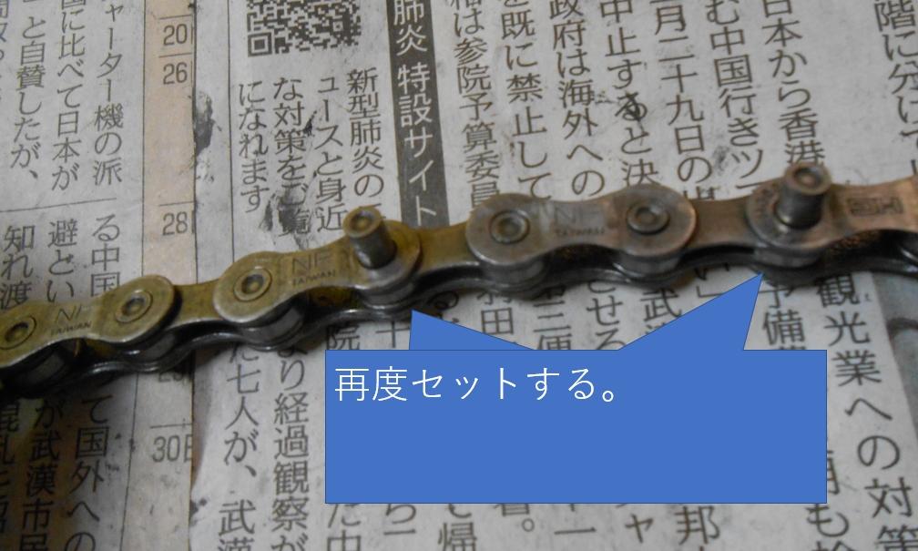 f:id:ishiyan_kin:20200215134854j:plain