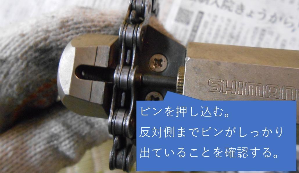 f:id:ishiyan_kin:20200215135111j:plain