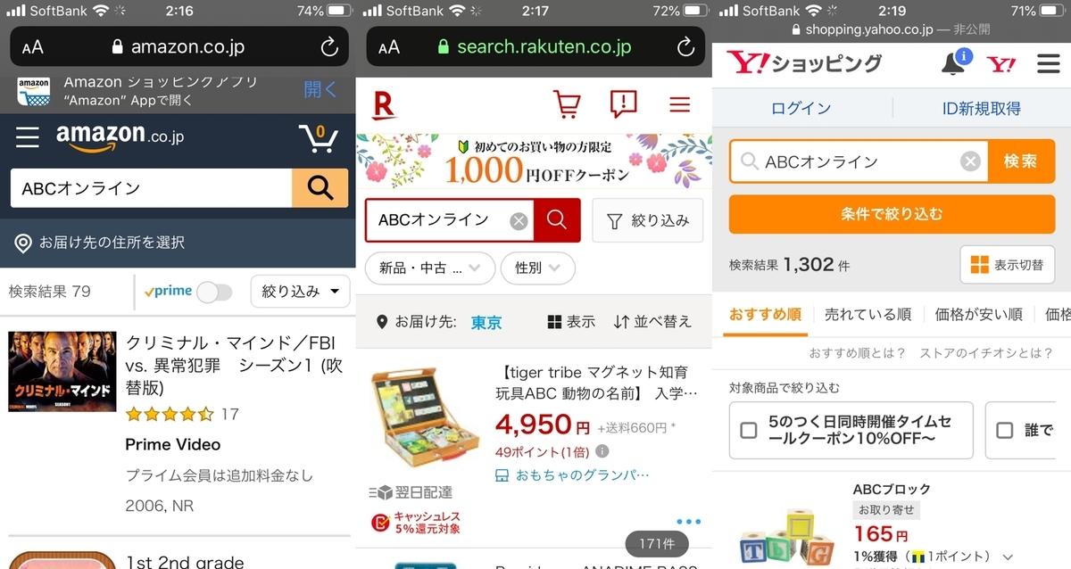 f:id:ishiyan_kin:20200225093250j:plain