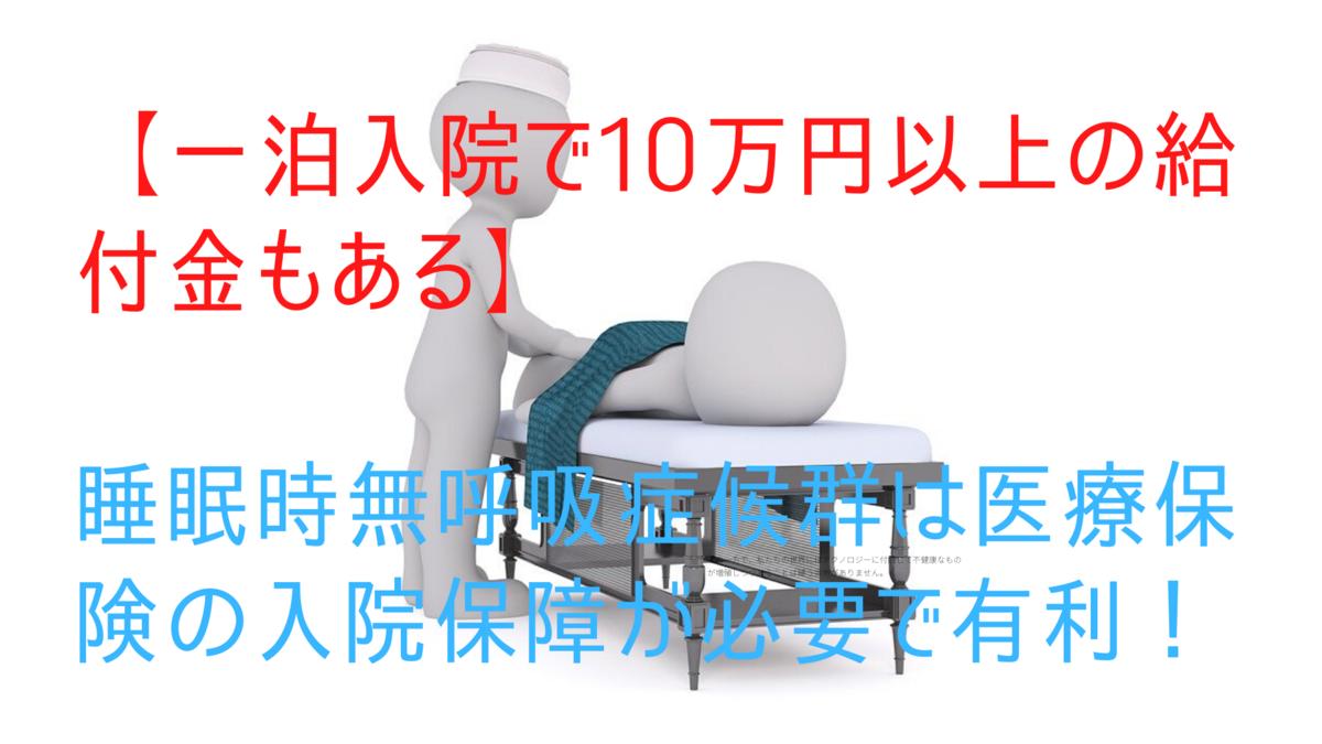f:id:ishiyan_kin:20200321075526p:plain