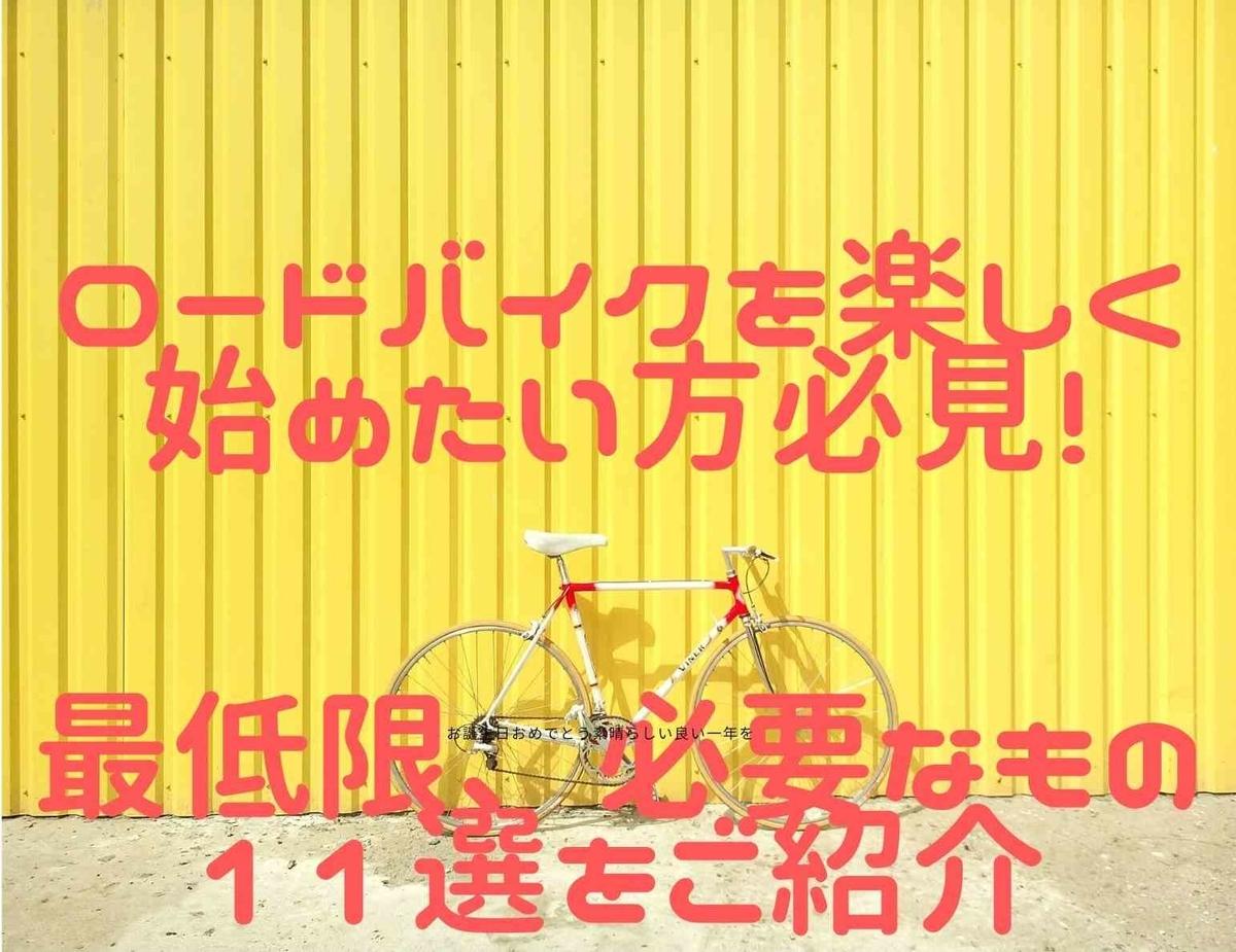 f:id:ishiyan_kin:20200325225934j:plain
