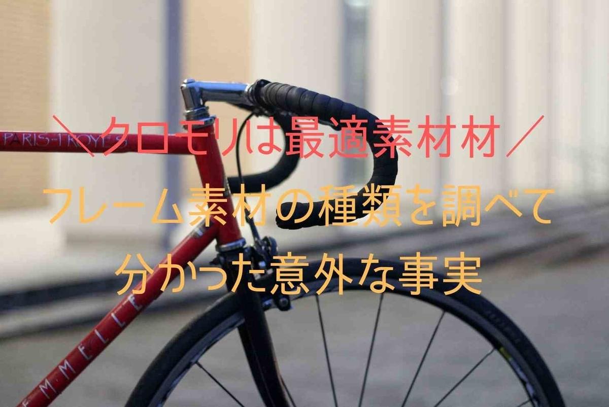 f:id:ishiyan_kin:20200405144326j:plain