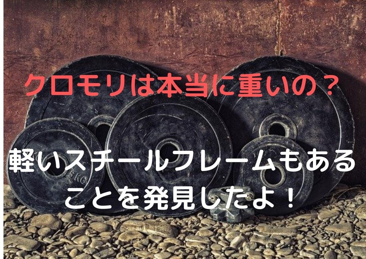 f:id:ishiyan_kin:20200412170329j:plain