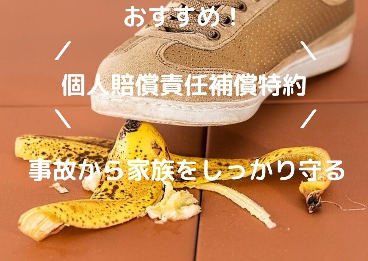f:id:ishiyan_kin:20200509012152j:plain