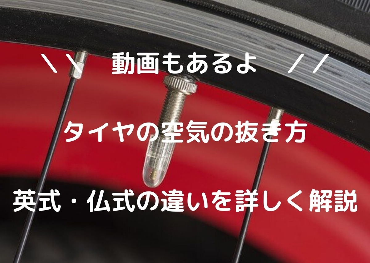f:id:ishiyan_kin:20200522162021j:plain