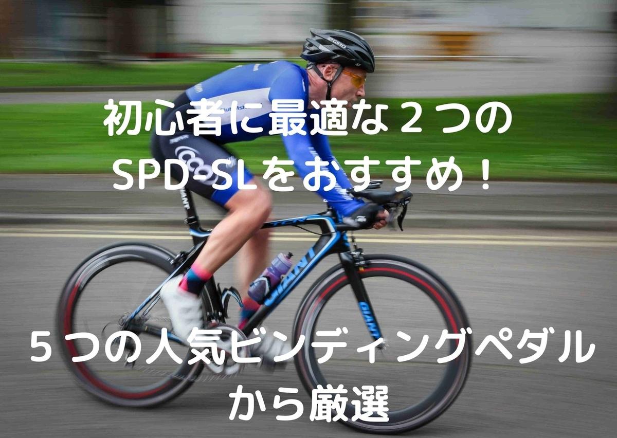 f:id:ishiyan_kin:20200529155109j:plain