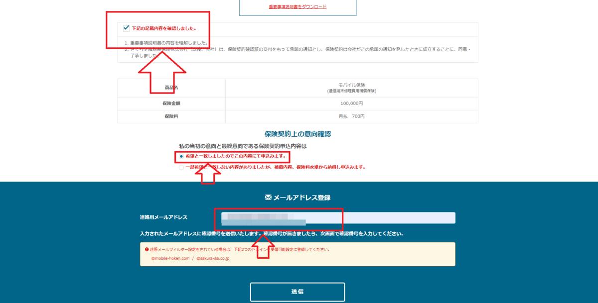 f:id:ishiyan_kin:20210703213157p:plain