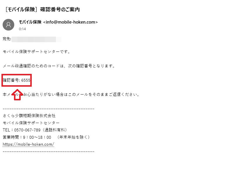f:id:ishiyan_kin:20210703215038p:plain
