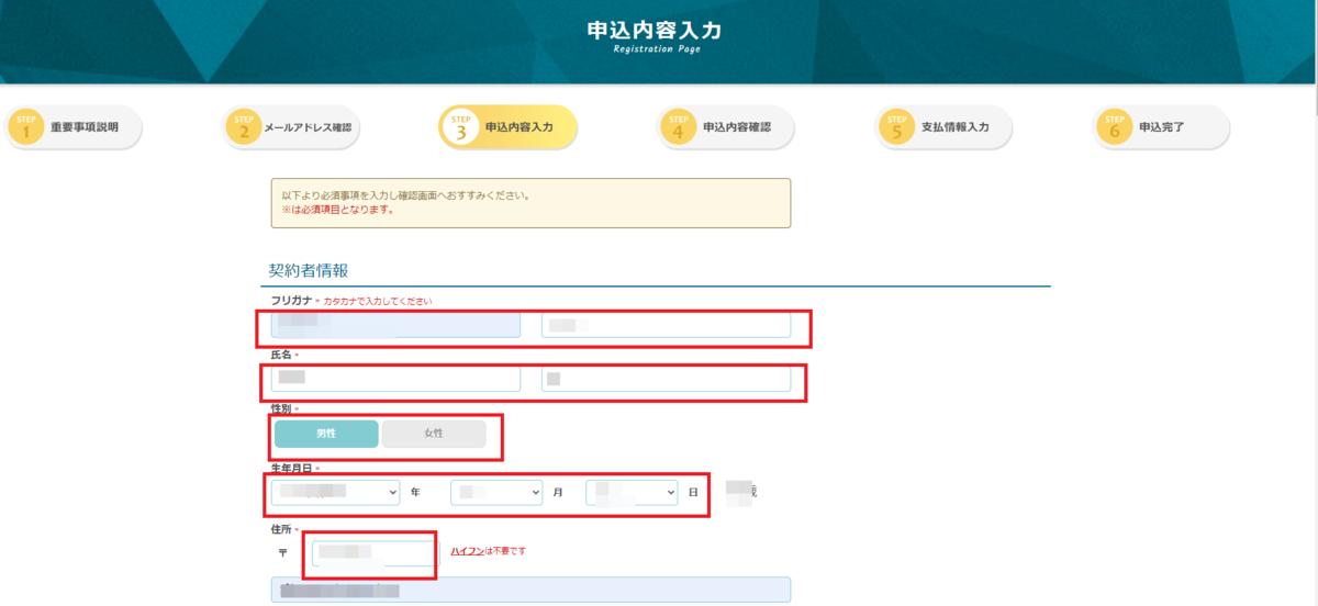 f:id:ishiyan_kin:20210704061305p:plain