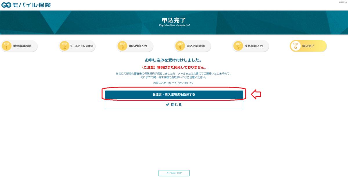 f:id:ishiyan_kin:20210704073845p:plain