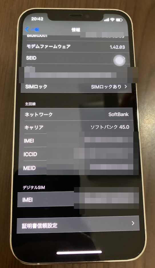f:id:ishiyan_kin:20210704082933j:plain