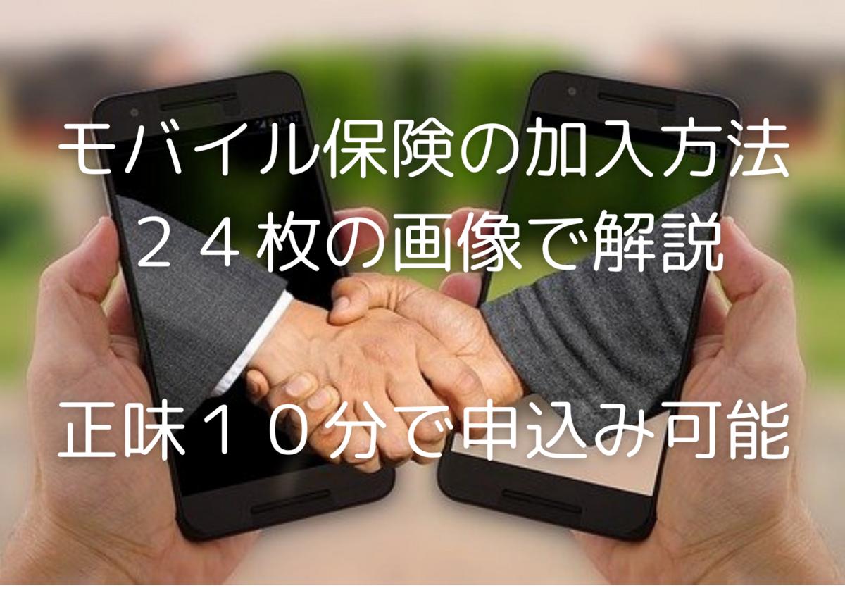 f:id:ishiyan_kin:20210704090507p:plain