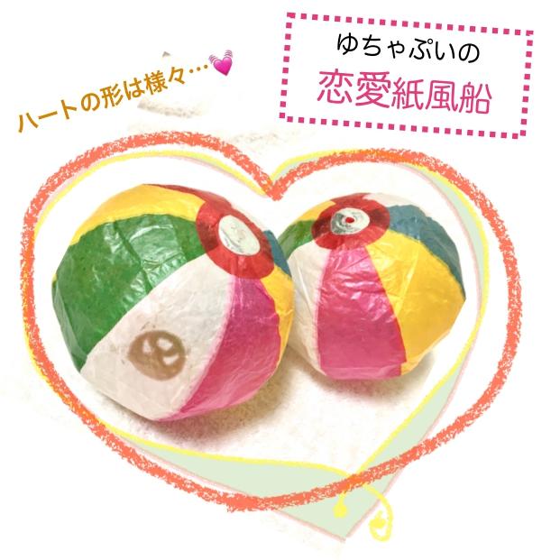 f:id:ishiyayurikago:20210912233006j:plain