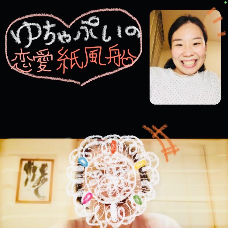 f:id:ishiyayurikago:20210914173446j:plain
