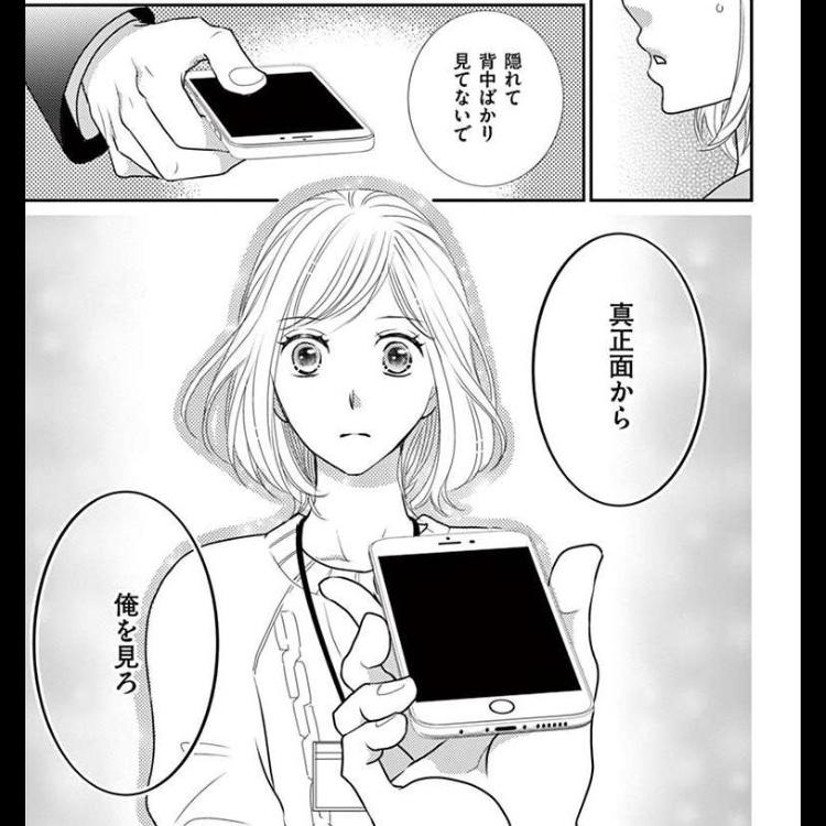 f:id:ishiyayurikago:20210922143351j:plain