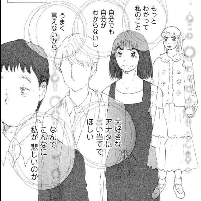 f:id:ishiyayurikago:20210922153217j:plain
