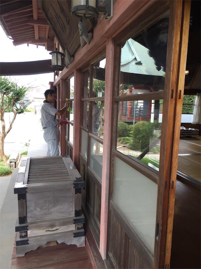 f:id:ishiyoshi1444:20160806190657j:image