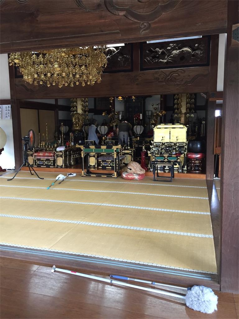 f:id:ishiyoshi1444:20160806190709j:image