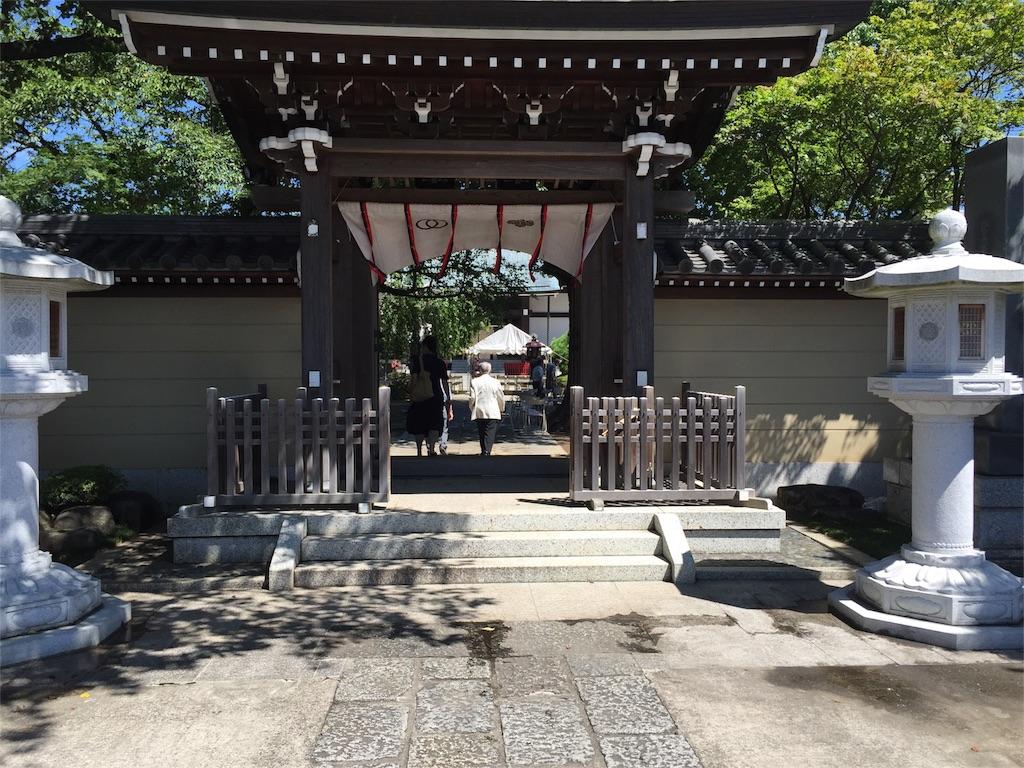f:id:ishiyoshi1444:20160819081118j:image