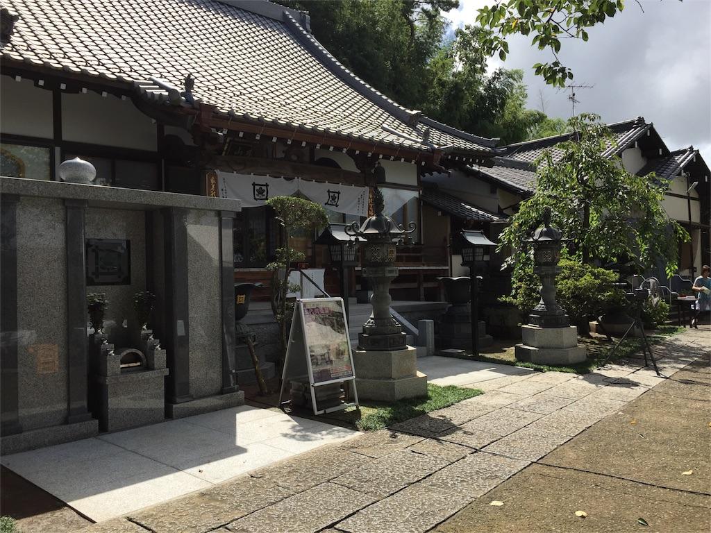 f:id:ishiyoshi1444:20160821023056j:image