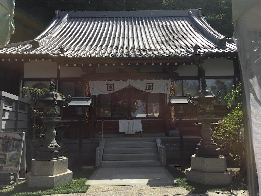 f:id:ishiyoshi1444:20160821023124j:image
