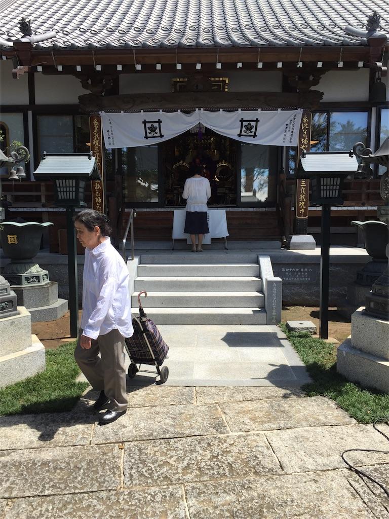 f:id:ishiyoshi1444:20160821023147j:image