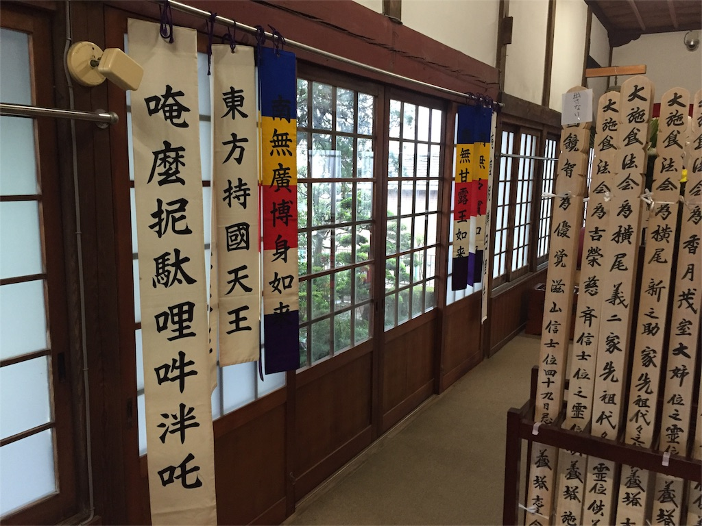 f:id:ishiyoshi1444:20160821025632j:image