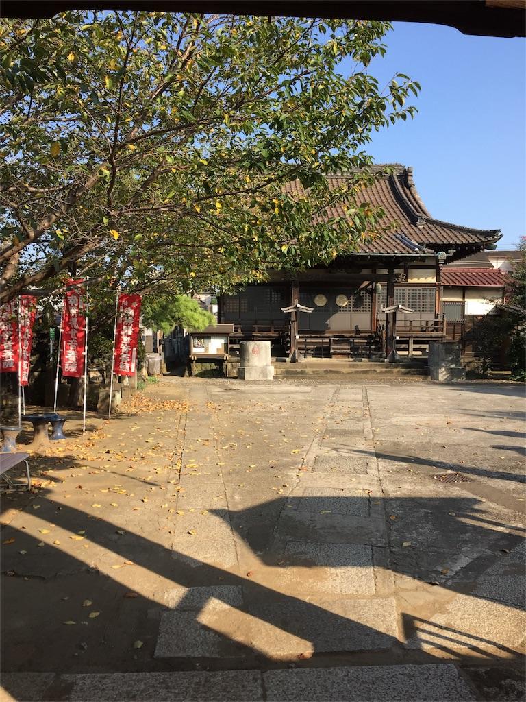 f:id:ishiyoshi1444:20161008103212j:image