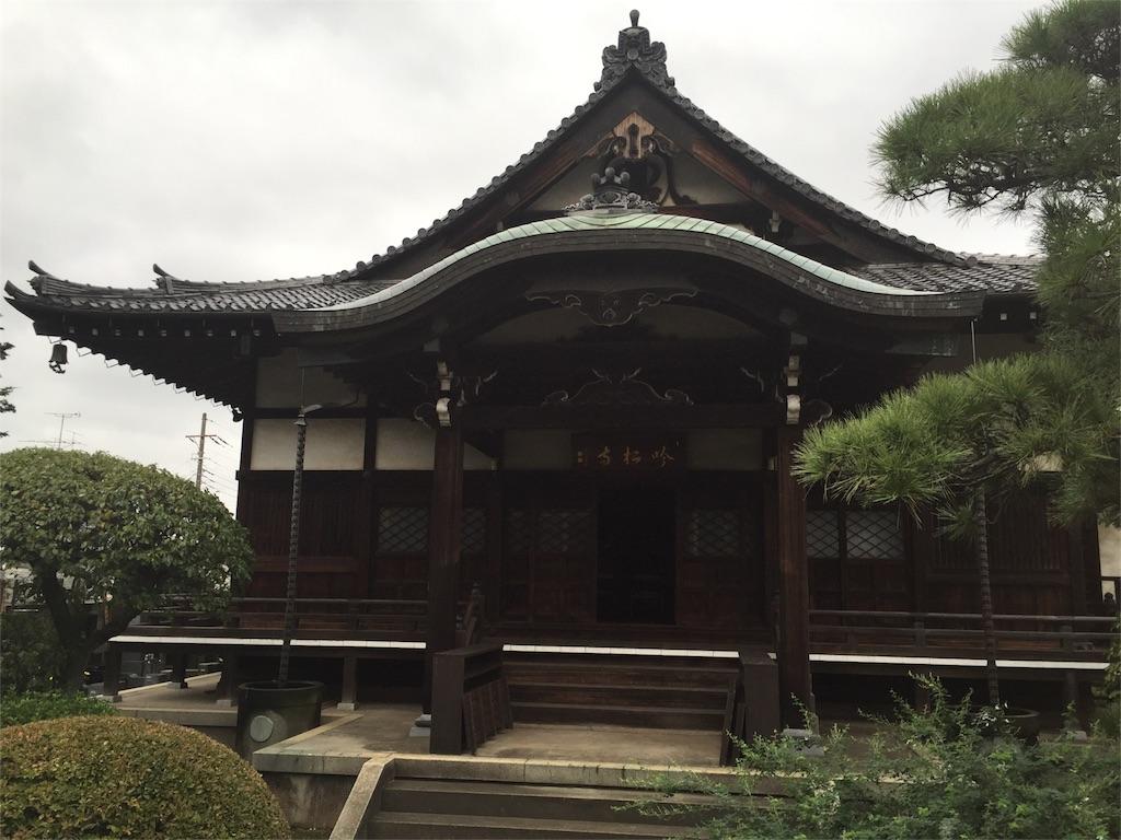 f:id:ishiyoshi1444:20161008103306j:image