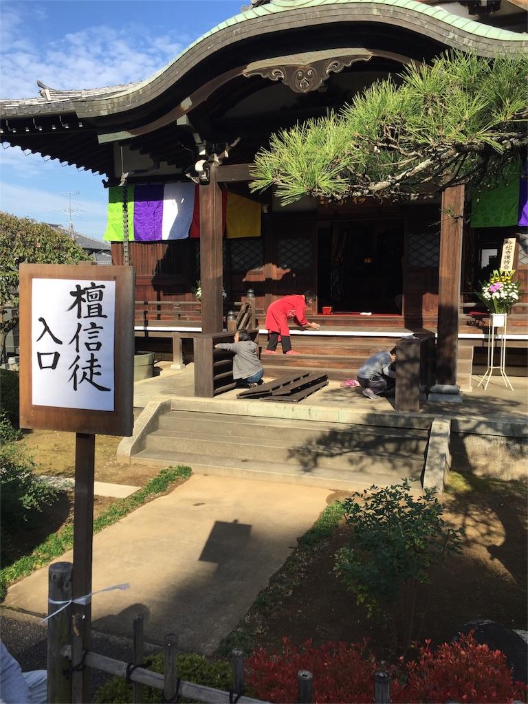 f:id:ishiyoshi1444:20161101044913j:image