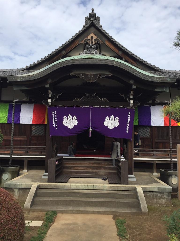 f:id:ishiyoshi1444:20161101044924j:image