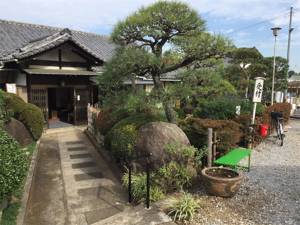 f:id:ishiyoshi1444:20161101044944j:image