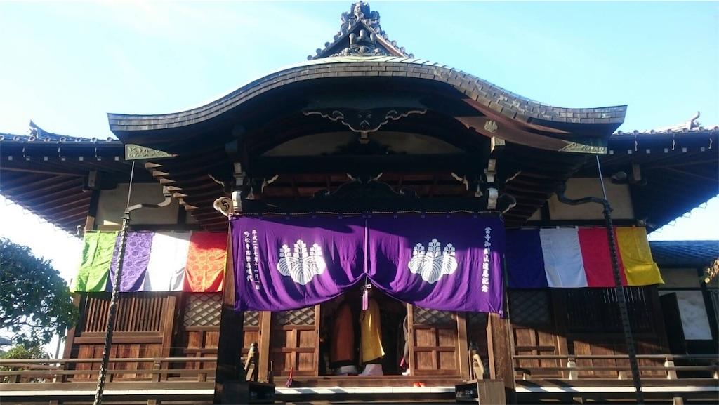 f:id:ishiyoshi1444:20161102033852j:image