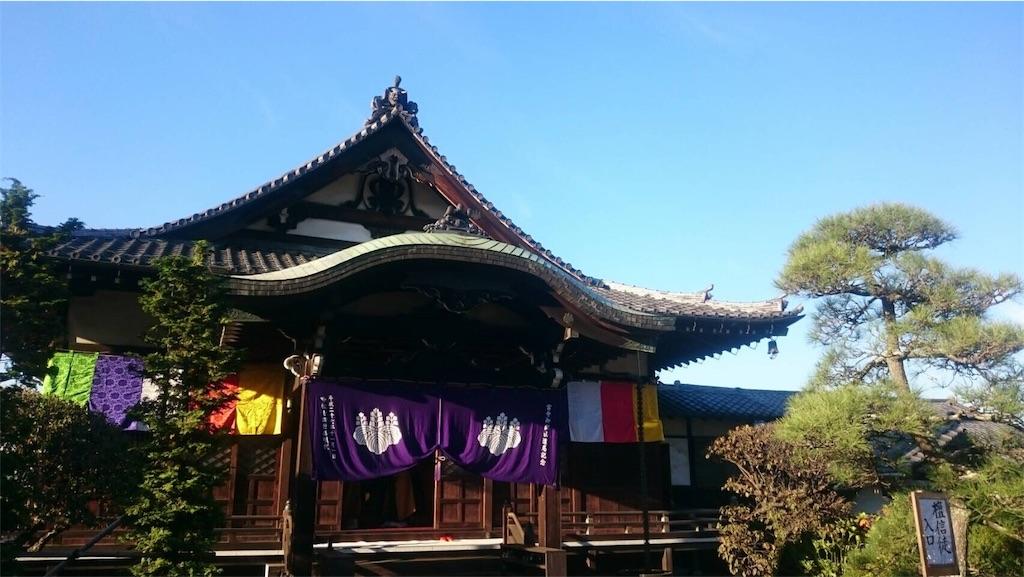f:id:ishiyoshi1444:20161102033858j:image
