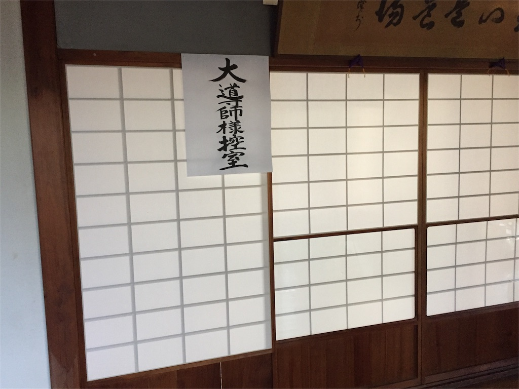 f:id:ishiyoshi1444:20161102034309j:image