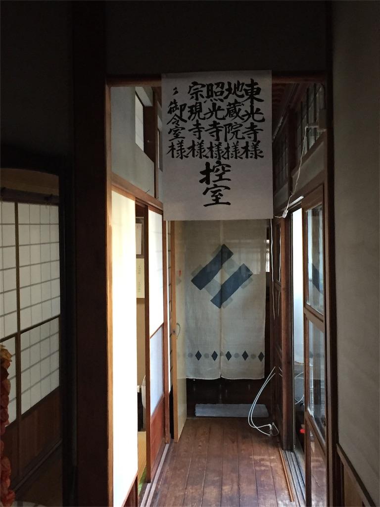f:id:ishiyoshi1444:20161102034318j:image