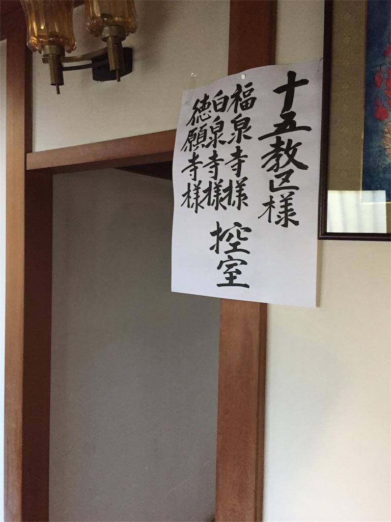 f:id:ishiyoshi1444:20161102034416j:image