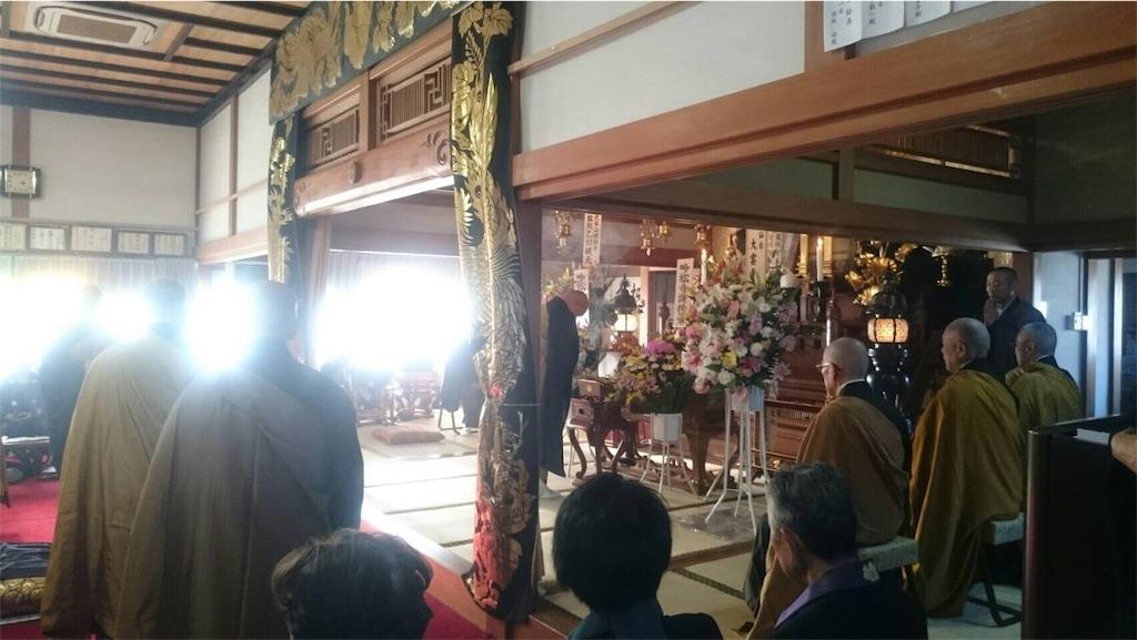 f:id:ishiyoshi1444:20161102034426j:image